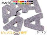 アルファベットチャーム 小 A 全20色 20×20mm 約0.7mm 5ヶ