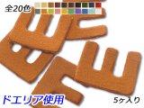 アルファベットチャーム 小 E 全20色 20×16mm 1.0mm 5ヶ