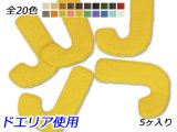 アルファベットチャーム 小 J 全20色 20×16mm 1.0mm 5ヶ
