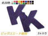 アルファベットチャーム 大 K 全20色 42×40mm 約0.7mm 2ヶ
