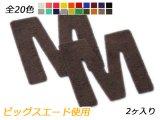 アルファベットチャーム 大 M 全20色 46×40mm 約0.7mm 2ヶ