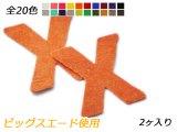 アルファベットチャーム 大 X 全20色 40×40mm 約0.7mm 2ヶ