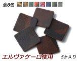チャーム 正方形 R2 全8色 30×30mm 1.0mm/2.0mm/3.2mm原厚 5ヶ