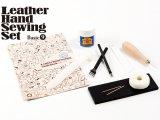 レザーハンドソーイングセット ベーシック9 手縫い道具9点+ガイドブック