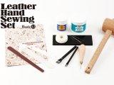 レザーハンドソーイングセット ベーシック12 手縫い道具12点+ガイドブック