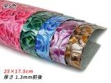 【切り革】ローズミニ(エナメル) 全5色 25×17.5cm 1.3mm前後