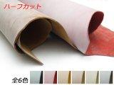 【ハーフカット】ホワイトワックスベリー(IL PONTE) 全6色 45-50デシ(価格固定) 1.2mm