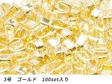 【YKKまとめ売り】金属ファスナー用 上留め 3号用 ゴールド 100set