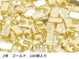 【YKKまとめ売り】金属ファスナー用 下留め 3号用 ゴールド 100ヶ