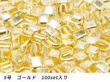 【YKKまとめ売り】金属ファスナー用 上留め 5号用 ゴールド 100set