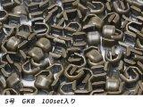 【YKKまとめ売り】金属ファスナー用 上留め 5号用 GKB 100set