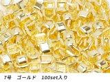 【YKKまとめ売り】金属ファスナー用 上留め 7号用 ゴールド 100set