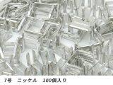 【YKKまとめ売り】金属ファスナー用 下留め 7号用 ニッケル 100ヶ