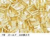 【YKKまとめ売り】金属ファスナー用 下留め 7号用 ゴールド 100ヶ