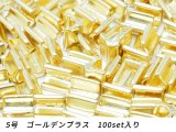 【YKKまとめ売り】エクセラ用 上留め 5号用 ゴールデンブラス 100set