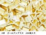 【YKKまとめ売り】エクセラ用 下留め 5号用 ゴールデンブラス 100ヶ