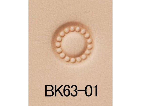 バリーキング刻印 フラワーセンター BK63-01 7mm