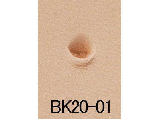 バリーキング刻印 リフター BK20-01 4.5mm