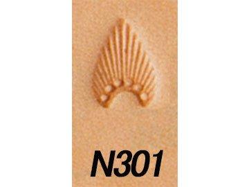 サンバースト N301 9mm