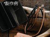 レザーワークショップ ウォレットロープキット ナチュラル/黒 46cm