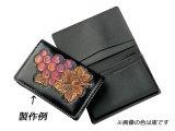 D.L.カードケース 黒/焦茶 7.5×11.5cm