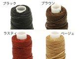 ワックスコード(手縫い糸) 全17色