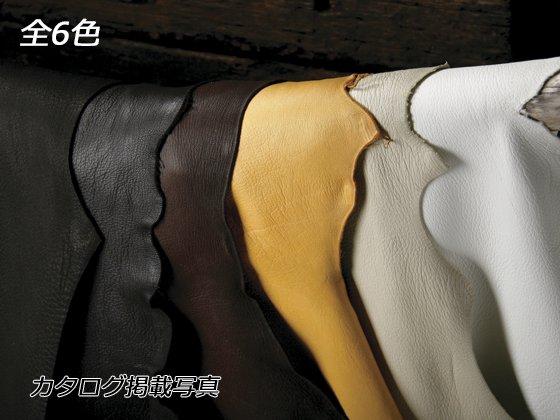 鹿革ディアスキン 1.3mm厚 112デシ 1デシ131円 全6色 1枚