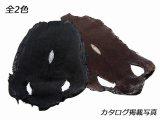 エイの革 黒/焦茶 約10デシ 1.0mm デシ単価682円(税込) 1枚