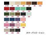 ヌバック 全28色 約280デシ 1.5mm前後 デシ単価115円(税込) 半裁