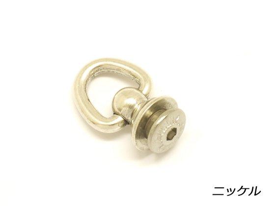 ドロップハンドル ニッケル タテ20×ヨコ14.5mm 1ヶ