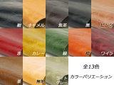 ピッギーライト(ピッグスキン) 全9色 約150デシ 1.1mm前後 デシ単価79円(税込) 全裁