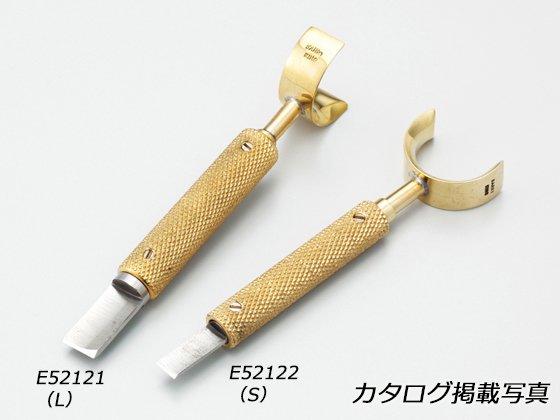 バリーキングスーベルナイフ  S:ボディφ10mm、替刃7mm巾/L:ボディφ11.5mm、替刃10mm巾