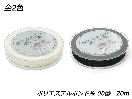 ビニモMBT00番 小巻 100(生地)/黒 20m