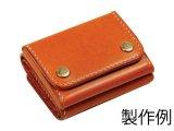 3Way財布キット ブラウン 8×9.5×3cm