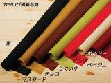 ナイロンツイル (メートル売り) 全7色 厚さ0.2mm×巾122cm 1m