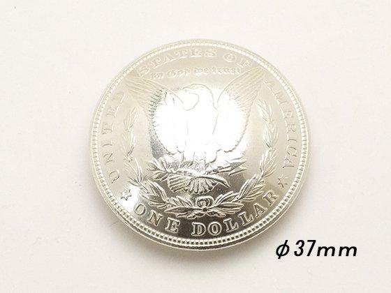 USAコインコンチョ モルガンイーグル シルバー900 φ37mm 1ヶ