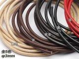 丸牛レース (メートル売り) 無地/茶/焦茶/黒/赤 φ3mm巾 1m