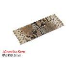 【切り革】ダイヤモンドパイソン ナチュラル 10cm巾×5cm 約0.5mm 1枚