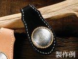 レザーワークショップ キーホルダーキット 黒 9×4.5cm
