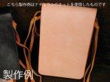 レザーワークショップ メディスンバッグLキット 黒 18×14.4×2cm