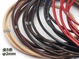 丸牛レース (メートル売り) 無地/茶/焦茶/黒/赤 φ2mm巾 1m