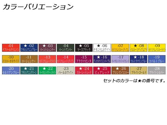https://img11.shop-pro.jp/PA01055/261/product/36945276_o2.jpg
