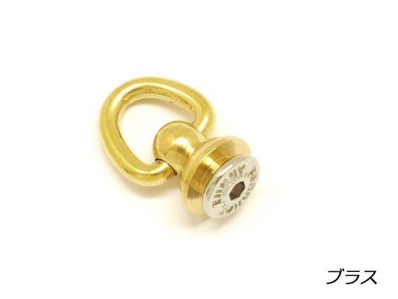 ドロップハンドル ブラス タテ20×ヨコ14.5mm 1ヶ