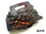 レザーネットバッグ【型紙】 35x17xH21cm