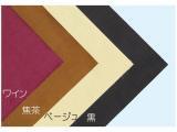 【1巻】塩瀬織 黒/焦茶 巾90cm 50m