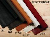 【切り売り】合成裏地 のり付 黒/焦茶/うす茶/ベージュ/ワイン 33×95cm 0.2mm厚 1巻