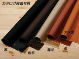 【切り売り】合成裏地アメ豚調 のり付 黒/焦茶/うす茶/茶/アメ色 33×95cm 0.3mm厚 1巻