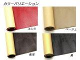 【切り売り】シャイン ベージュ/エンジ/焦茶/黒 33×90cm 約0.3mm 1巻