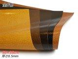 【大判切り革】アメ豚 アメ色/茶/焦茶/黒/うす茶 50×35cm 0.5mm