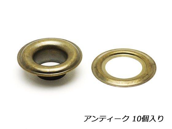 ハトメ #25 アンティーク 9.5×7×19mm 10ヶ